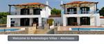 """Picture of Ξενοδοχείο Αλλόνησος - """"Anemologio Villas"""""""