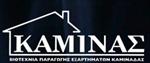 Εικόνα της KAMINAS - ΚΑΜΙΝΑΔΕΣ ΚΑΙ ΚΑΠΝΟΣΥΛΛΕΚΤΕΣ - Θεσσαλονίκη