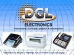 """Εικόνα της Ταμειακές μηχανές Aθήνα- """"DGL Electronics"""""""