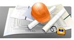 Εικόνα της Τοπογράφος Μηχανικός Χρήστος Ε. Τσουμελέας- Καλαμάτα
