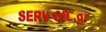 Picture of Λάδια αυτοκινήτων Λαμία - Serv-Oil