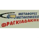 Picture of Aνυψωτικό Μετακομίσεων Αθήνα - Φραγκιαδάκης
